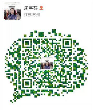 张家港21世纪不动产周宇芬的微信
