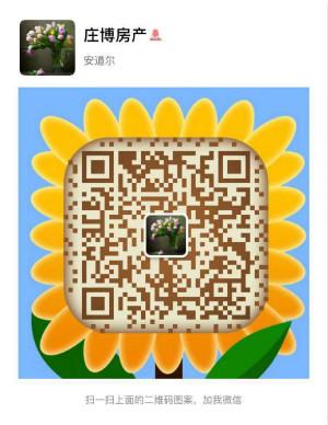 张家港庄博房产3微信二维码