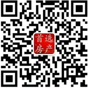 张家港首选房产微信二维码