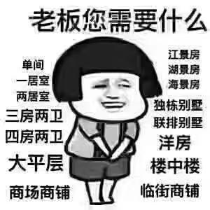 张家港全峰房产3田军的头像
