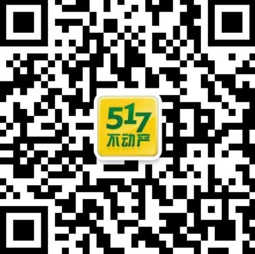 张家港517不动产的微信