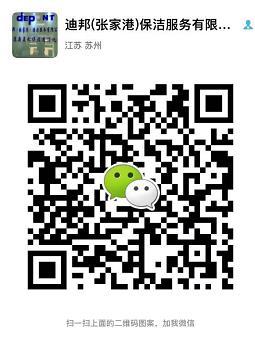 张家港羽润房产的微信