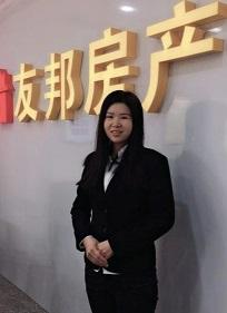 友邦金港大润发店1