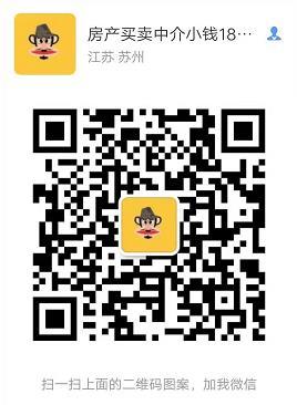张家港独立经纪人小钱的微信