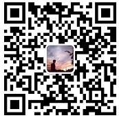 张家港新思亿房产的微信