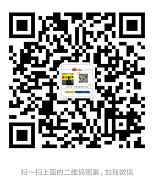 张家港友邦皇家首座店7微信二维码