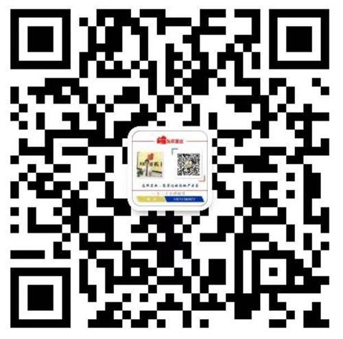 张家港友邦海关店4的微信