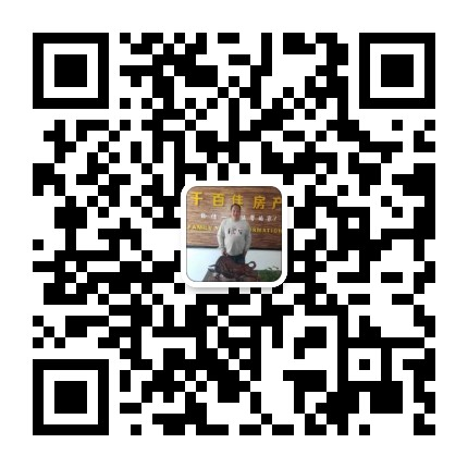 张家港乐邦房地产有限公司4微信二维码