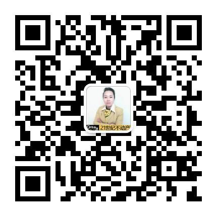 张家港21世纪不动产顾永萍的微信