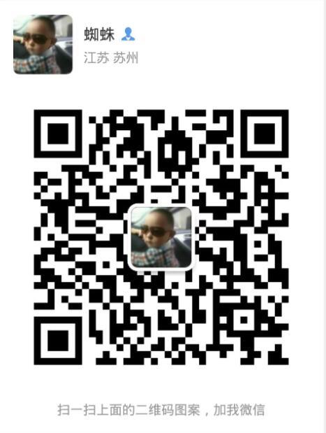 张家港圆顺伟业微信二维码