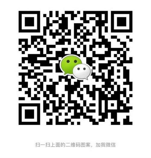 张家港中天房产2的微信