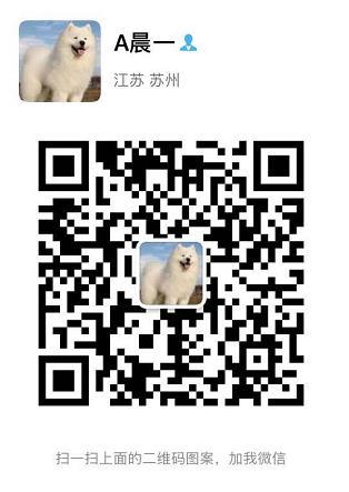 张家港昊盛置业2的微信