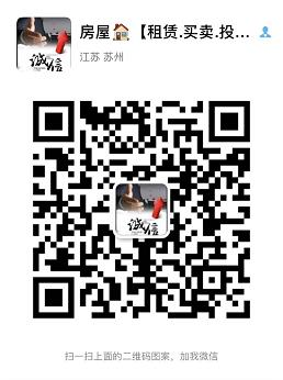 张家港福万家信息2微信二维码