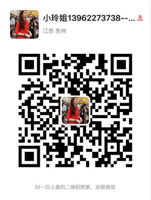 张家港恒居房产35的微信