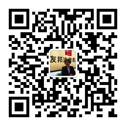 张家港友邦亨通店花园店A组的微信