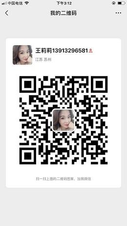 张家港东缘置业吉成店7的微信