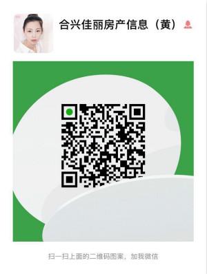 张家港合兴佳丽信息微信二维码
