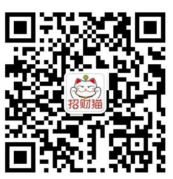 张家港新中瑞房产6的微信