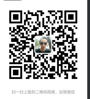 张家港佳福房产的微信