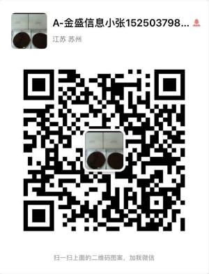 张家港金誉房产的微信