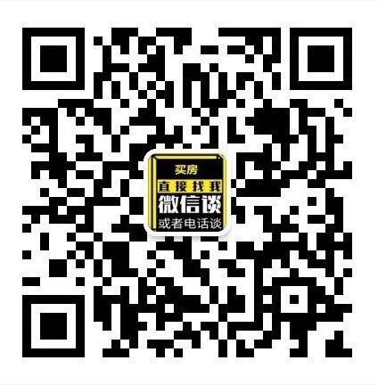 张家港万家福房产888的微信