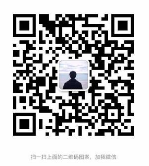张家港诚合房产的微信