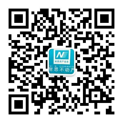 张家港耐思不动产18的微信