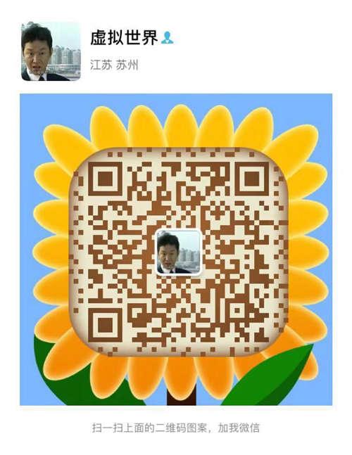 张家港泛海房产4微信二维码