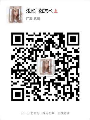 张家港广通房产5的微信