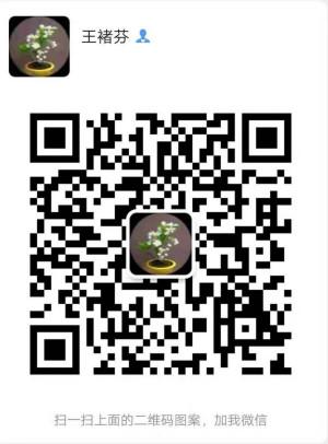 张家港新顺中介的微信