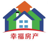 金港镇幸福房产5