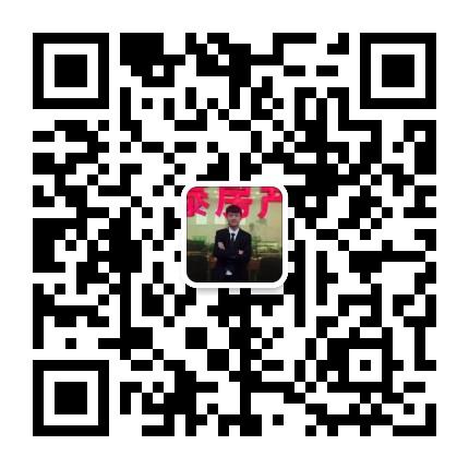 张家港恒泰房产26的微信