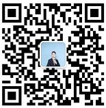 张家港海川房产11微信二维码