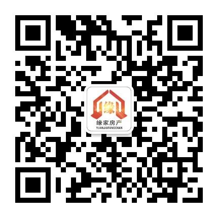 张家港缘家房产10微信二维码