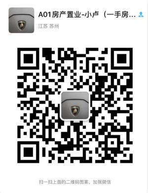 张家港聚信房产7微信二维码