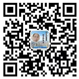 张家港南丰蓝翔房产3微信二维码