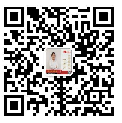张家港友邦沙洲中路店1微信二维码