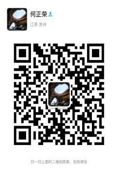 张家港恒泽置业微信二维码