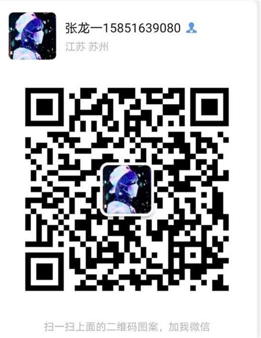 张家港鸿福房产27微信二维码