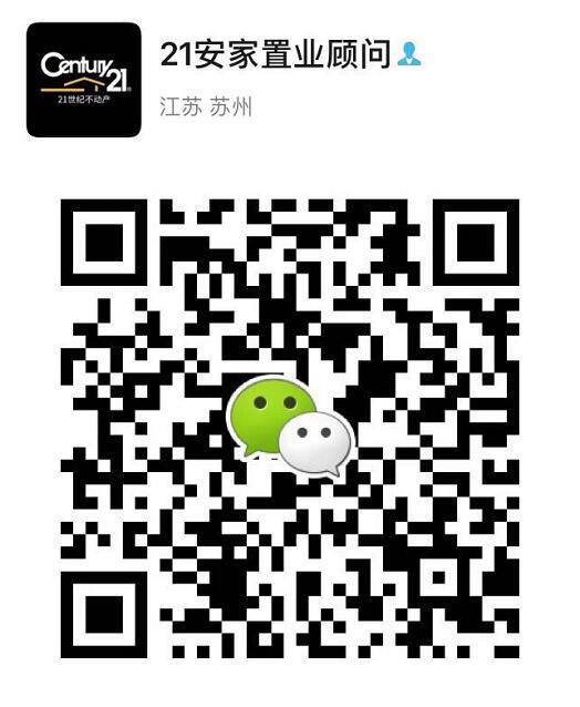 张家港21世纪不动产毛露的微信