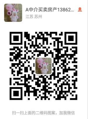 张家港富康房产23微信二维码