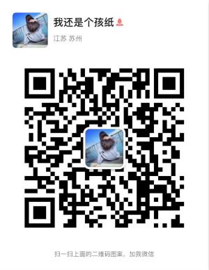 张家港新中浩房产2的微信