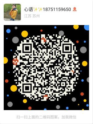 张家港德云地产微信二维码