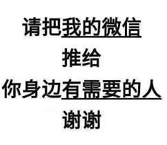 张家港立安房产2沈启密的头像