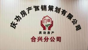张家港庆功房产有限公司冯林冯林的头像
