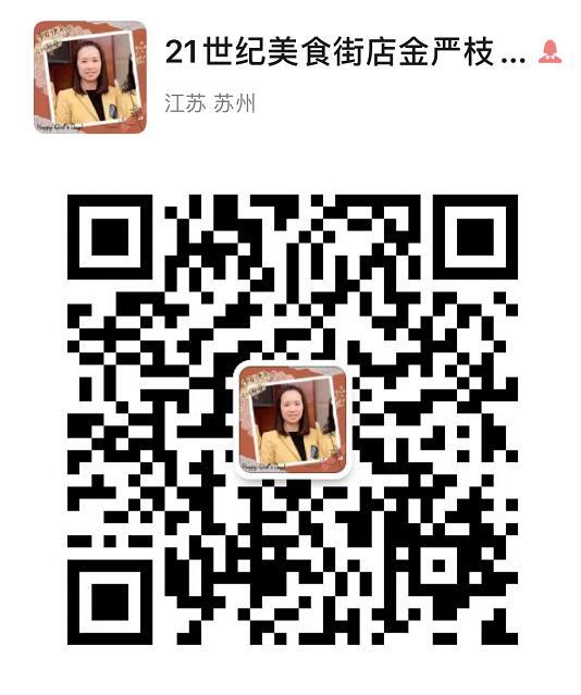 张家港21世纪不动产微信二维码