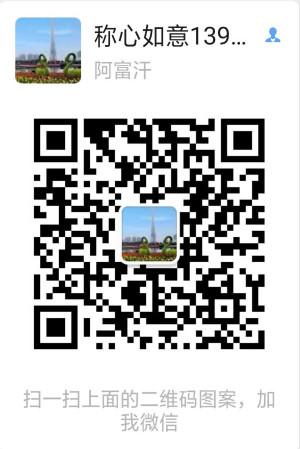 张家港合兴凯丽信息2微信二维码