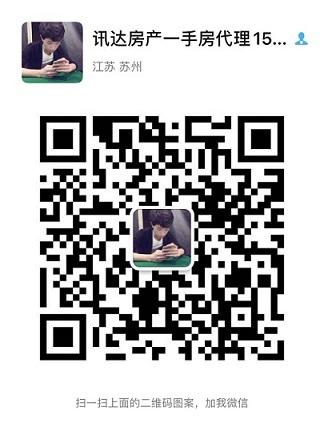 张家港讯达房产微信二维码