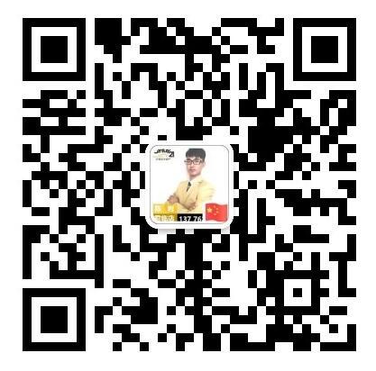 张家港21世纪不动产陈岩微信二维码