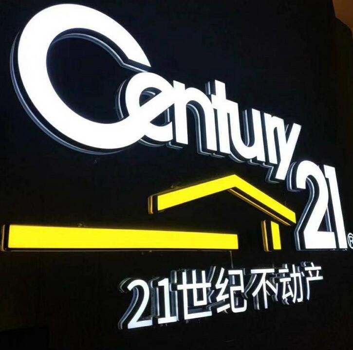 张家港21世纪不动产王汉金王汉金的头像